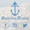 Batroun Times - Christmas Hope