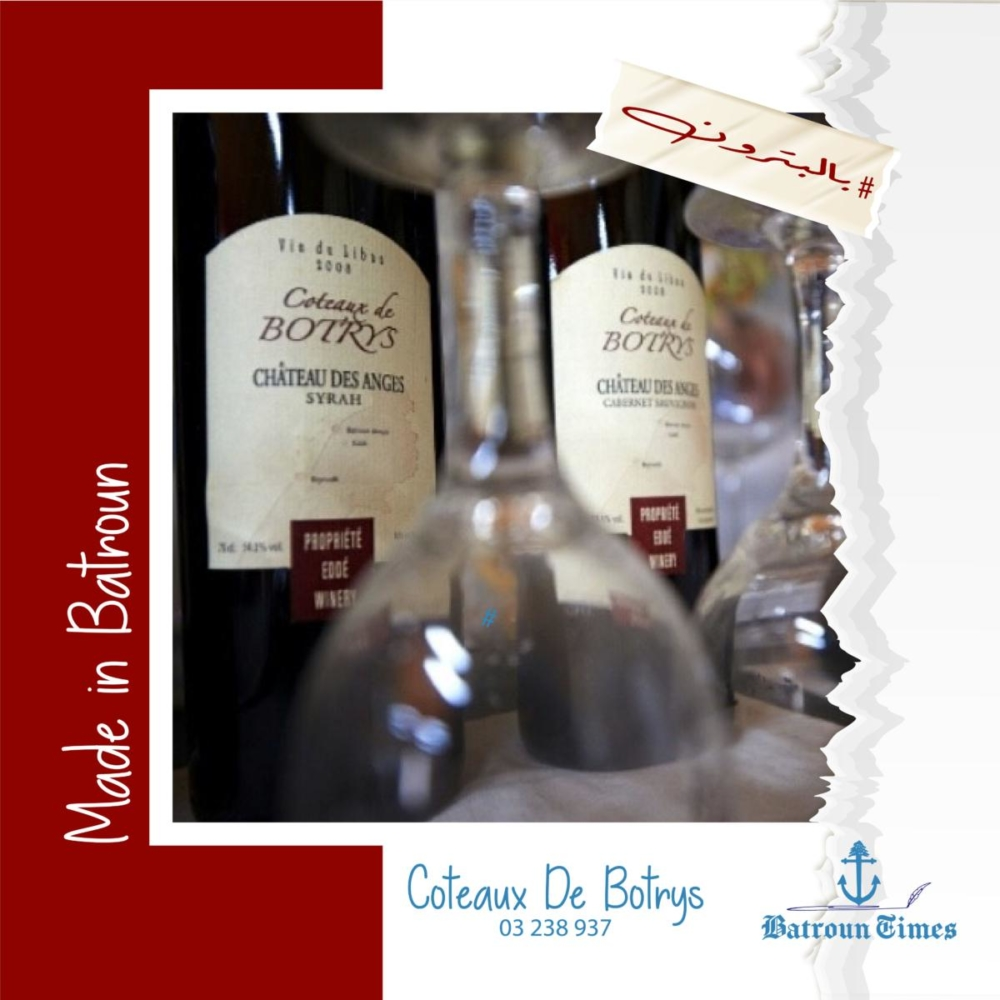Batroun Times - made in batroun winery