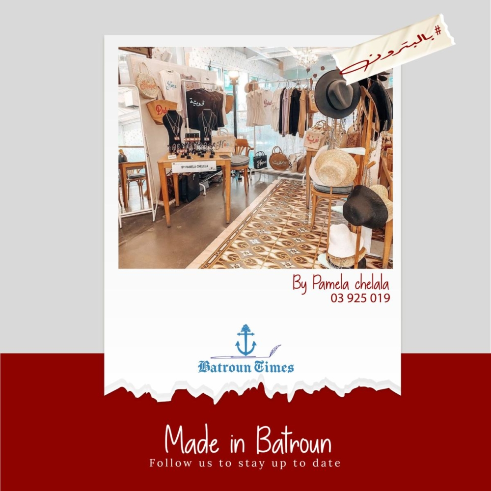 Batroun Time - made in batroun accessories