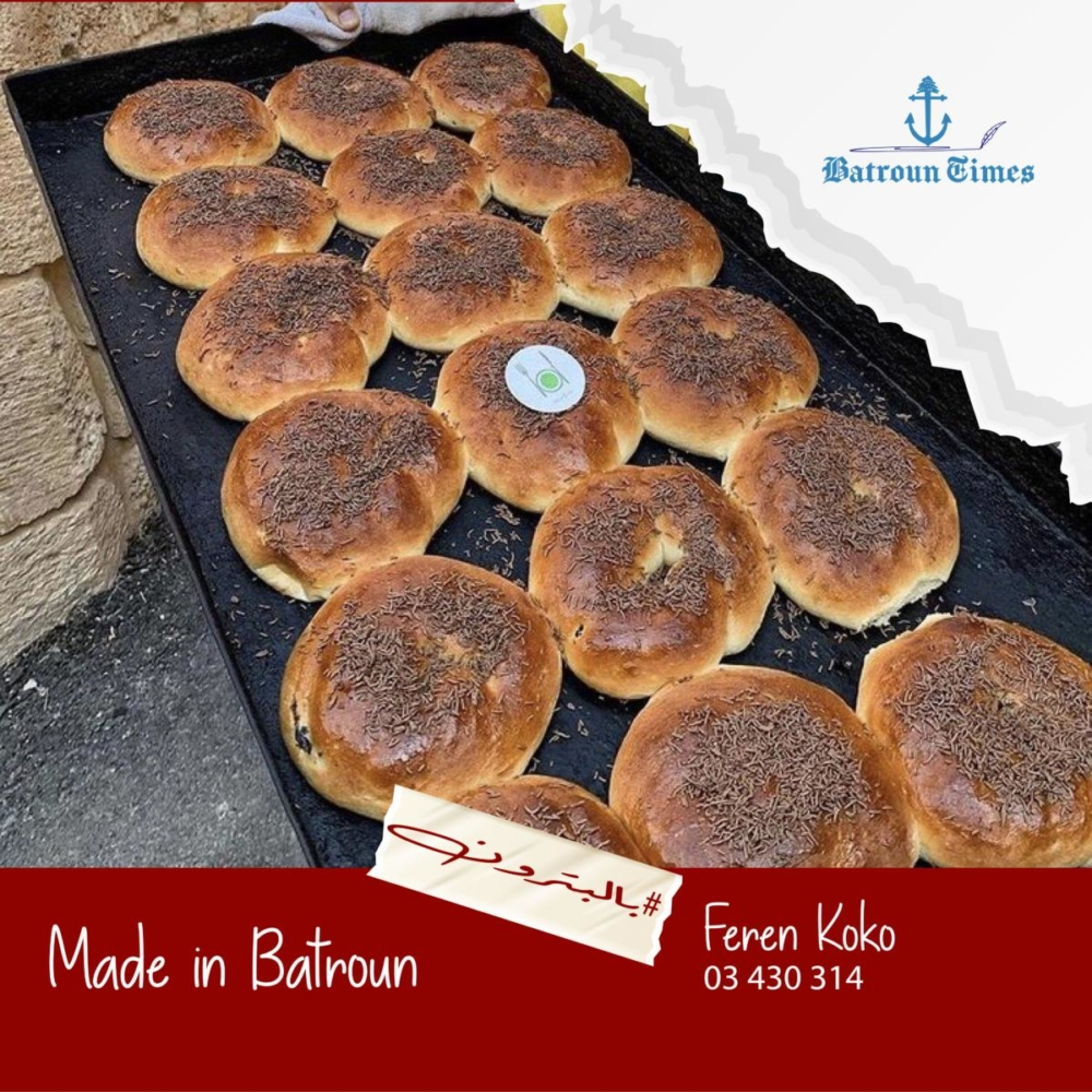 Batroun Times - made in batroun food